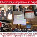 berlin11042104