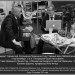 Мастер-класс Украинской Ассоциации Медицины Сна - 22 октября 2013 года